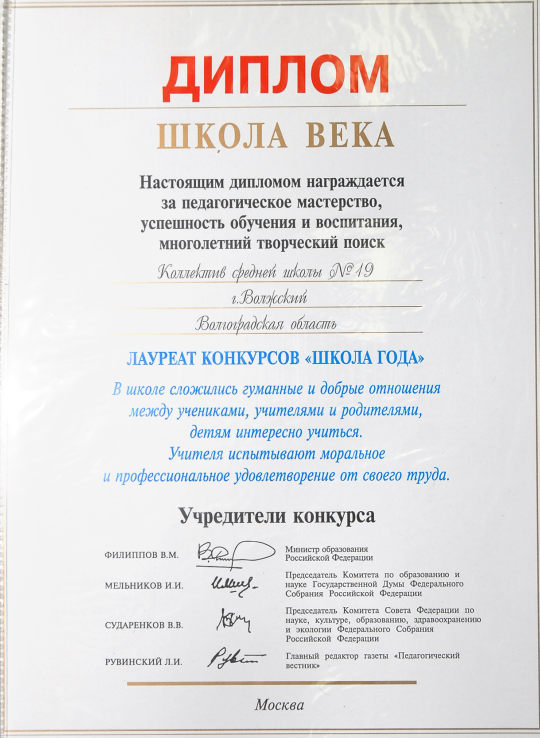 Сколько четверок надо красный диплом Москва Сколько четверок надо красный диплом